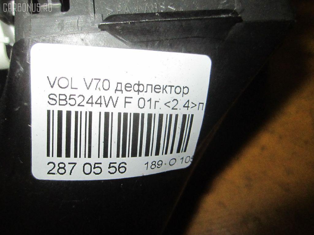 Дефлектор VOLVO V70 II SW Фото 3