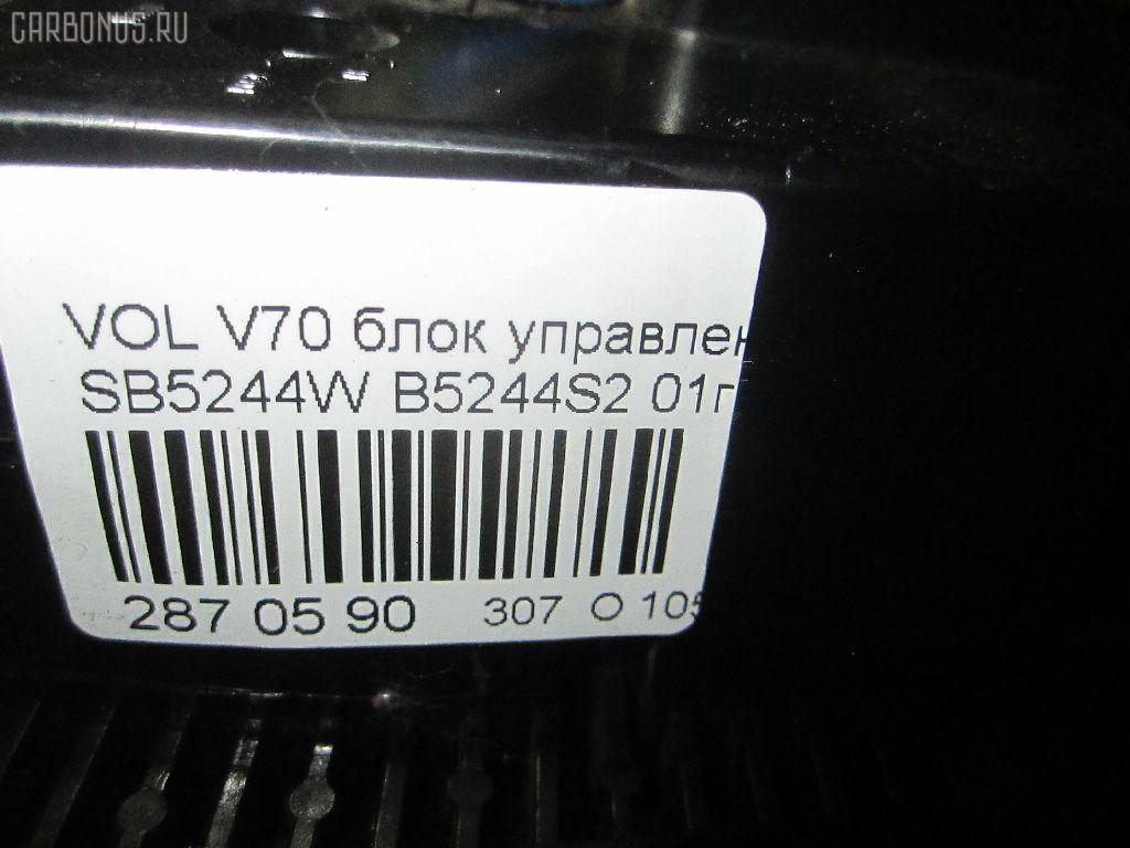 Блок управления климатконтроля VOLVO V70 II SW Фото 3