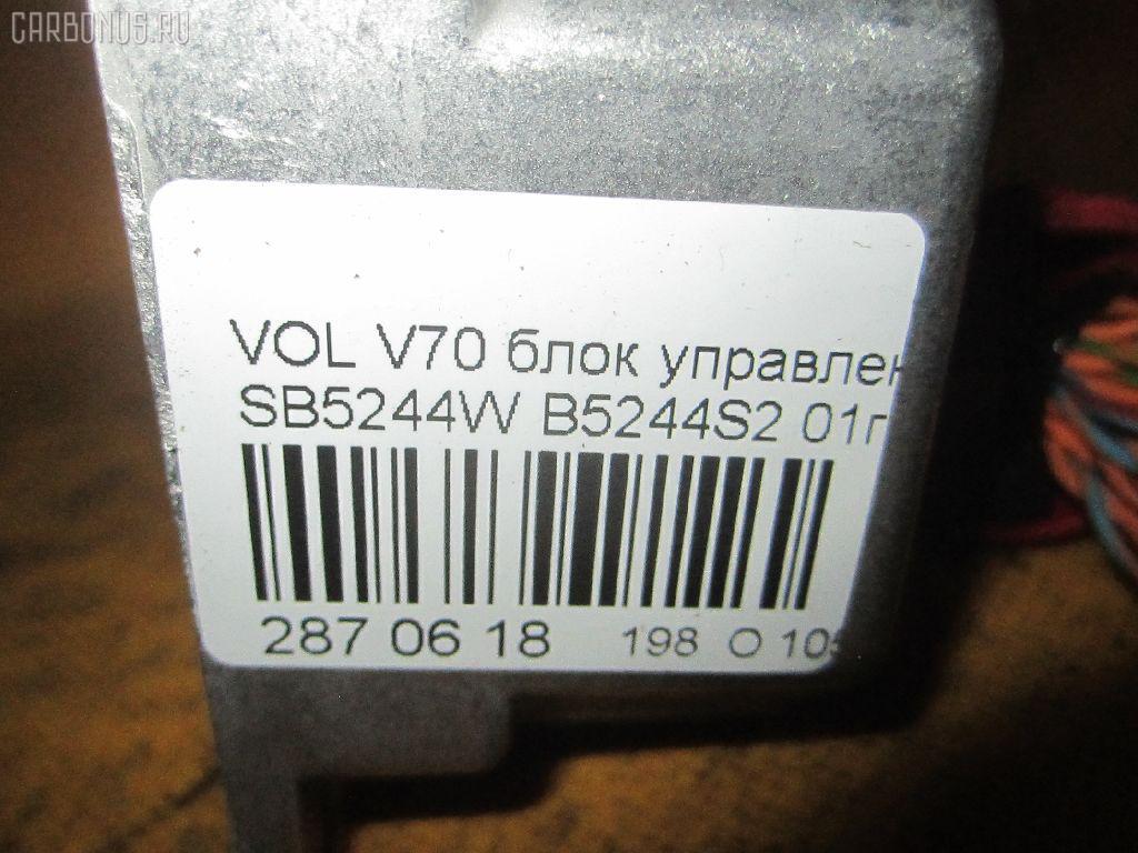 Блок управления air bag VOLVO V70 II SW Фото 3