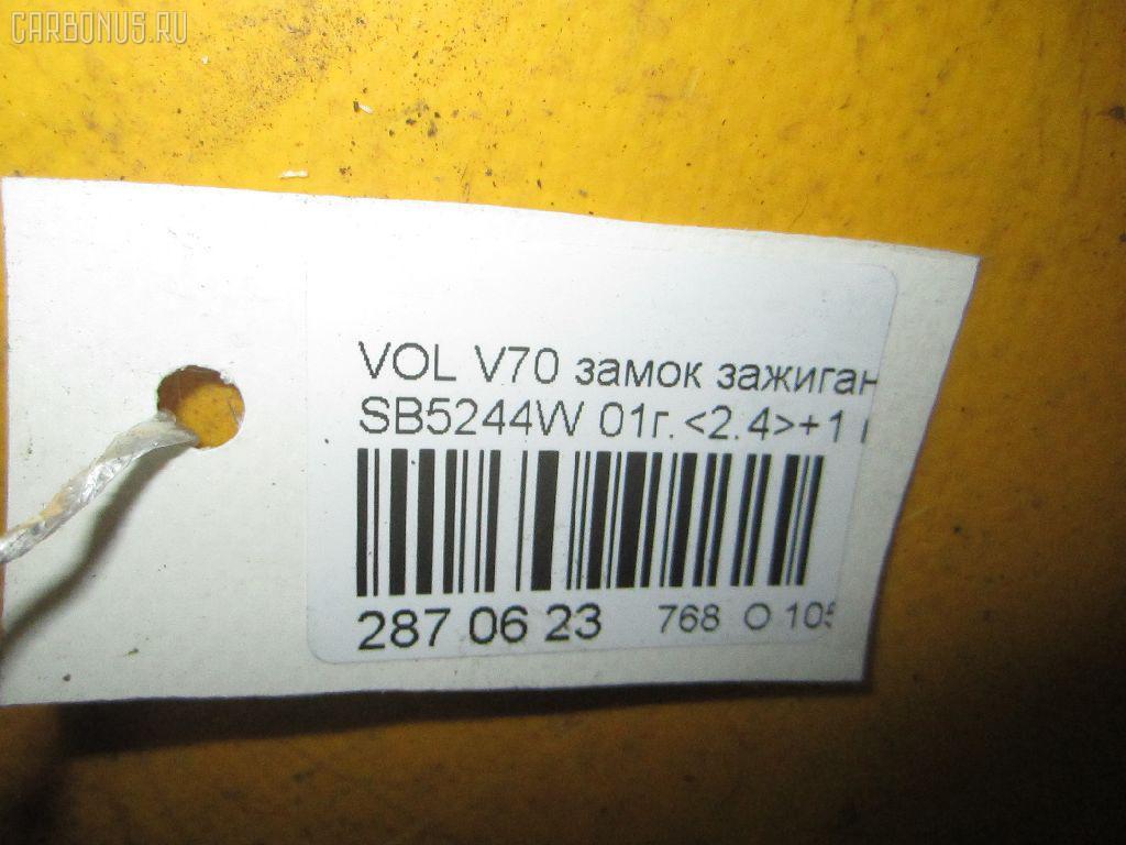 Замок зажигания VOLVO V70 II SW Фото 3