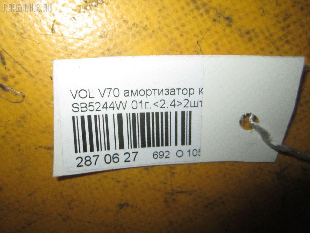 Амортизатор капота VOLVO V70 II SW Фото 2