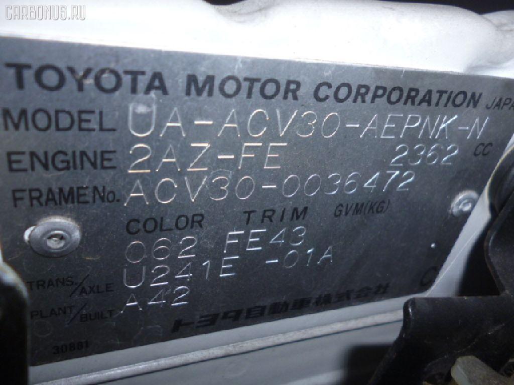 Компрессор кондиционера TOYOTA CAMRY ACV30 2AZ-FE Фото 3