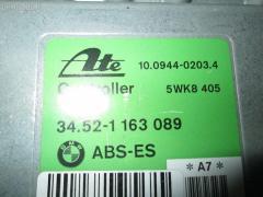Блок ABS Bmw 3-series E36-BF22 M50-206S2 Фото 1
