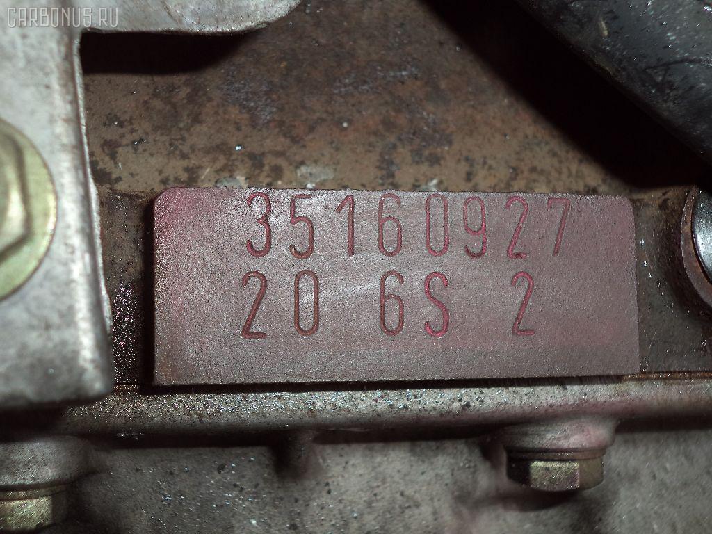 Балка под ДВС BMW 3-SERIES E36-BF22 M50-206S2 Фото 6