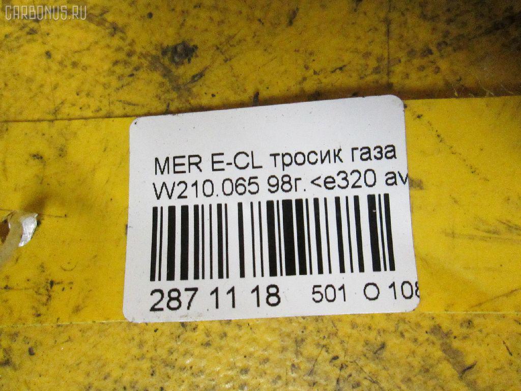 Педаль подачи топлива MERCEDES-BENZ E-CLASS W210.065 112.941 Фото 7