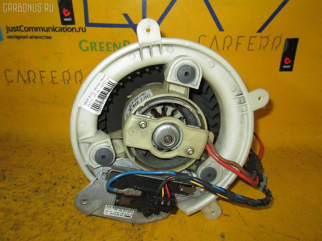 Мотор печки MERCEDES-BENZ E-CLASS W210.065. Фото 2