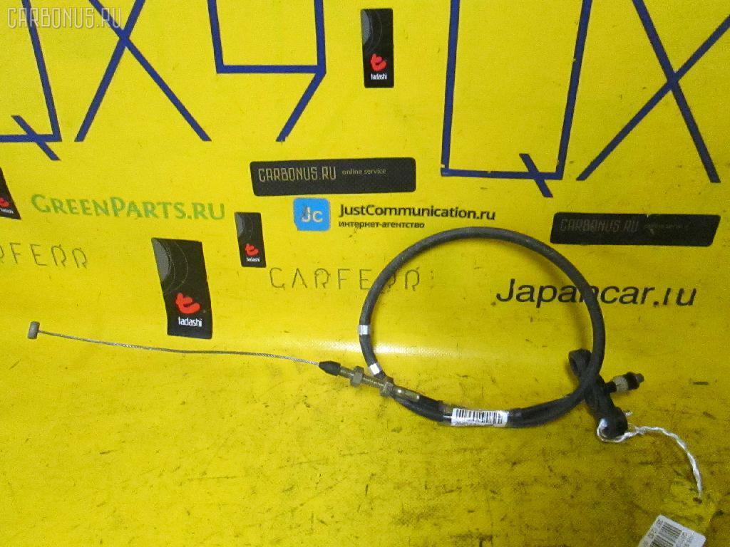 Тросик газа Nissan Bluebird sylphy QG10 Фото 1