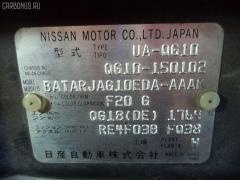 Тросик топливного бака NISSAN BLUEBIRD SYLPHY QG10 Фото 4