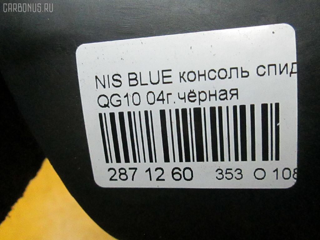 Консоль спидометра NISSAN BLUEBIRD SYLPHY QG10 Фото 8