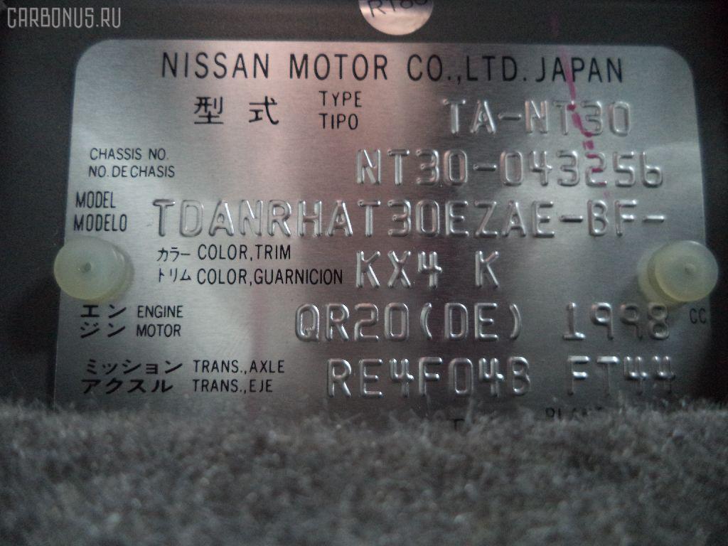Крышка air bag NISSAN X-TRAIL NT30 QR20DE Фото 5