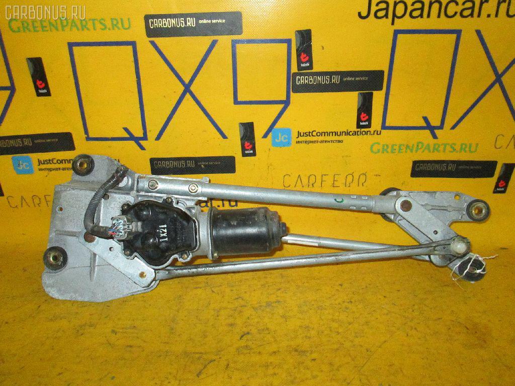 Мотор привода дворников NISSAN X-TRAIL NT30. Фото 9