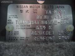 Накладка на порог салона Nissan X-trail NT30 Фото 5