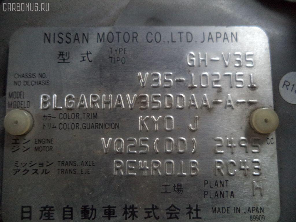 Подставка под аккумулятор NISSAN SKYLINE V35 Фото 7