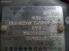 Подставка под аккумулятор Nissan Skyline V35 Фото 8