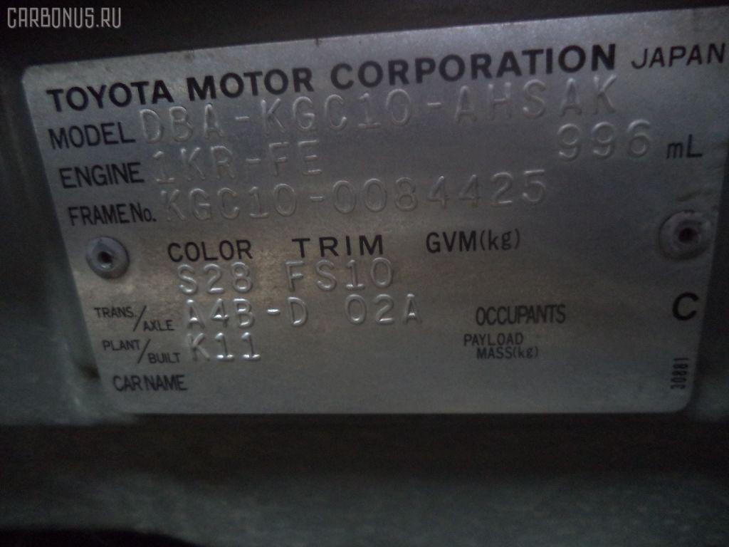 Тросик топливного бака TOYOTA PASSO KGC10 Фото 5