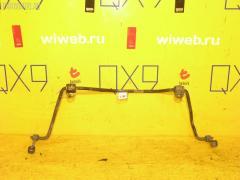 Стабилизатор BMW 3-SERIES E46-AM32 M52-256S4 Фото 1