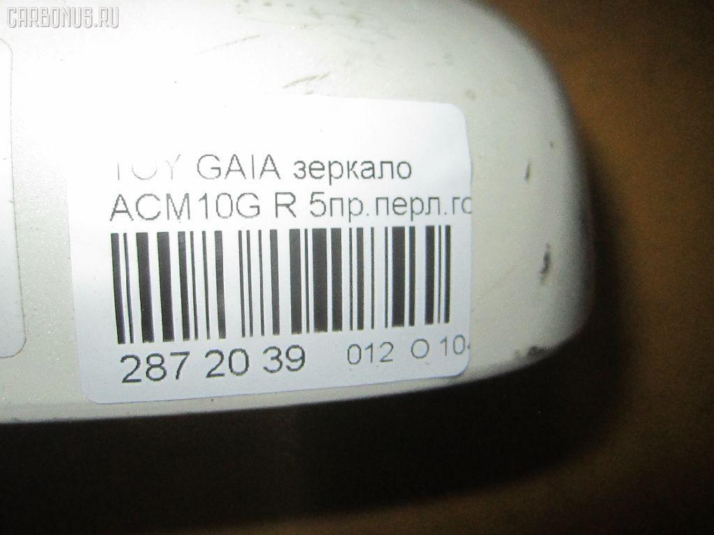 Зеркало двери боковой TOYOTA GAIA ACM10G Фото 3