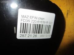 Стоп MAZDA EFINI RX-7 FD3S Фото 3