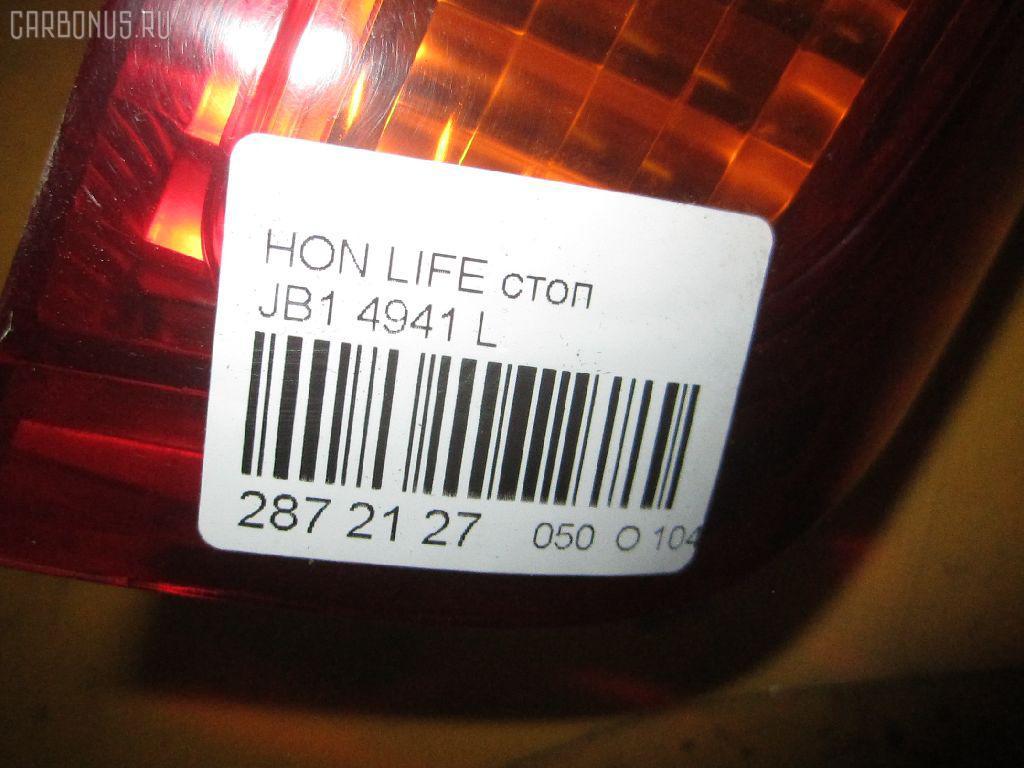 Стоп HONDA LIFE JB1 Фото 3