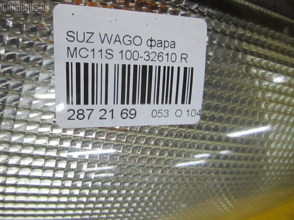 Фара SUZUKI WAGON R MC11S Фото 3