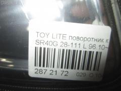 Поворотник к фаре Toyota Lite ace noah SR40G Фото 4