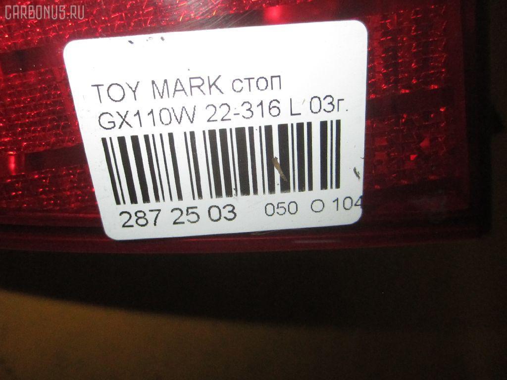Стоп TOYOTA MARK II BLIT GX110W Фото 3