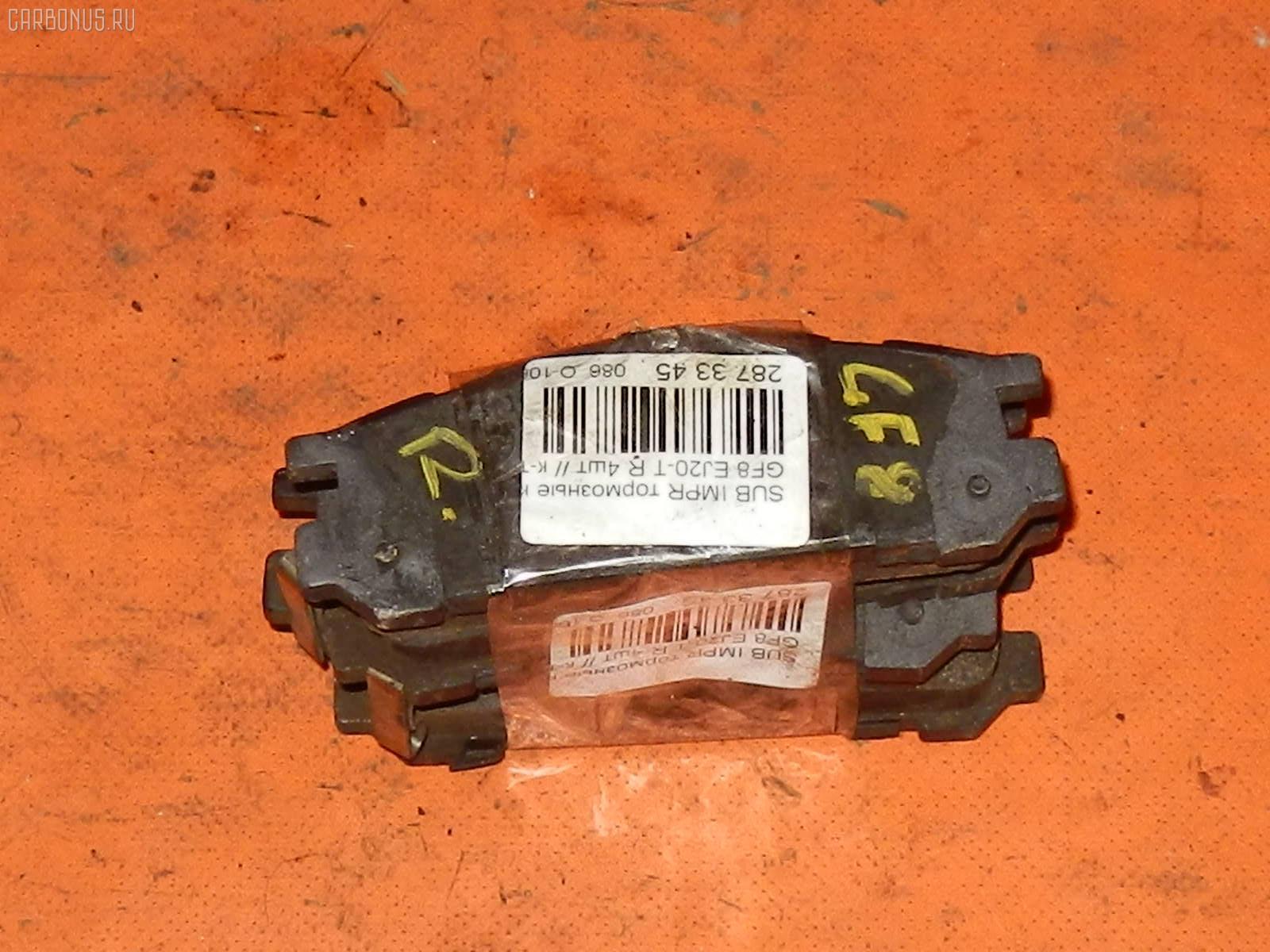 Тормозные колодки SUBARU IMPREZA WAGON GF8 EJ20-T Фото 1