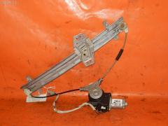 Стеклоподъемный механизм HONDA ACCORD WAGON CF6 Фото 3