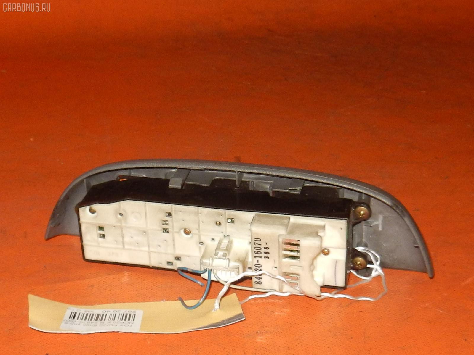 Блок упр-я стеклоподъемниками TOYOTA FUNCARGO NCP20. Фото 10