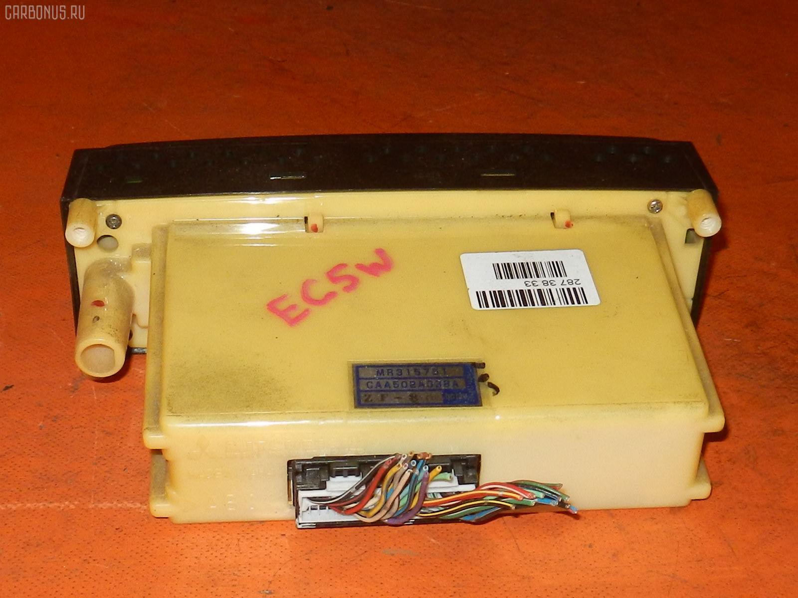 Блок управления климатконтроля MITSUBISHI LEGNUM EC5W 6A13 Фото 2