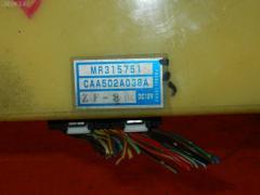 Блок управления климатконтроля Mitsubishi Legnum EC5W 6A13 Фото 3