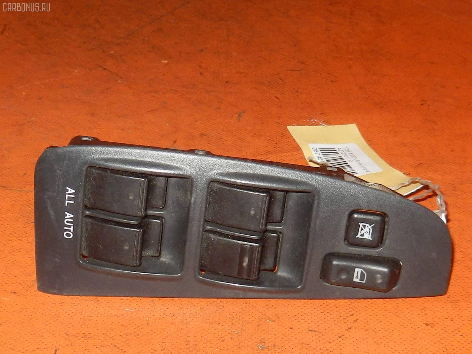 Блок упр-я стеклоподъемниками Toyota Avensis AZT250 Фото 1