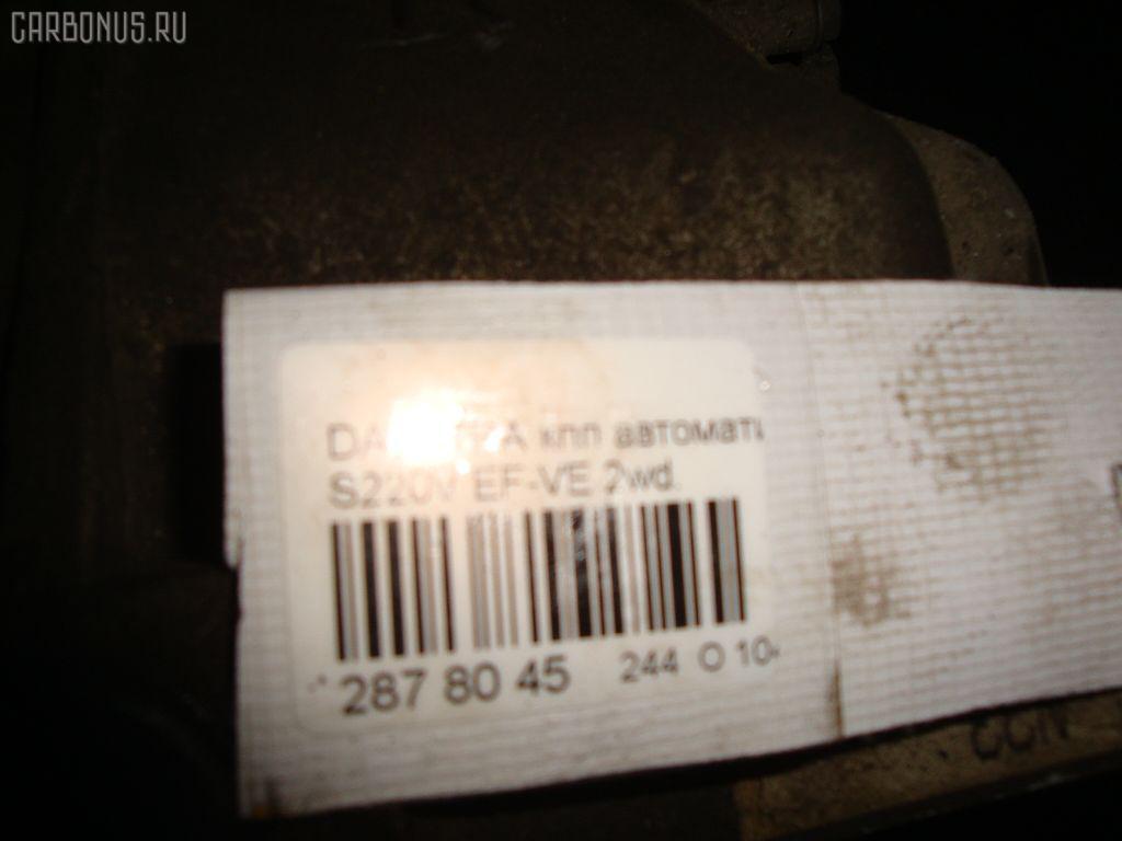 КПП автоматическая DAIHATSU ATRAI S220V EF-VE Фото 6