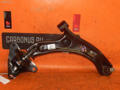 Рычаг Honda Fit hybrid GP2 Фото 1