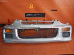 Бампер Mitsubishi Minica H31A Фото 2