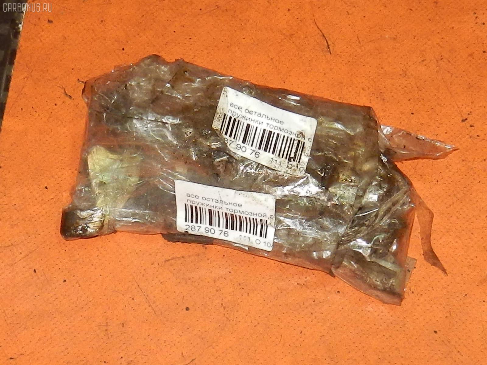 Тормозные колодки TOYOTA CALDINA CT198V Фото 2