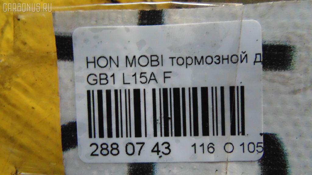 Тормозной диск HONDA MOBILIO GB1 L15A Фото 3