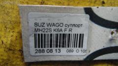 Суппорт Suzuki Wagon r MH22S K6A Фото 3