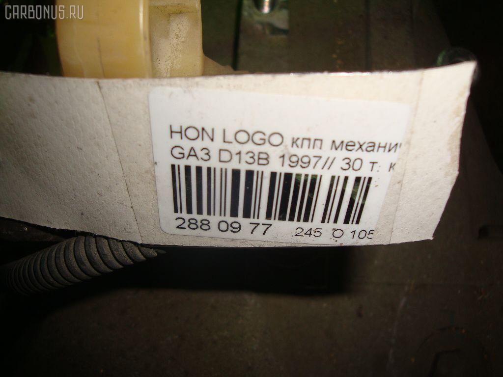 КПП механическая HONDA LOGO GA3 D13B Фото 5