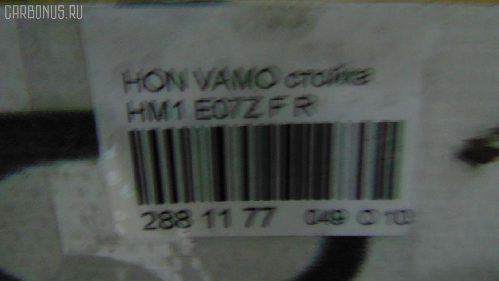 Стойка HONDA VAMOS HM1 E07Z Фото 3