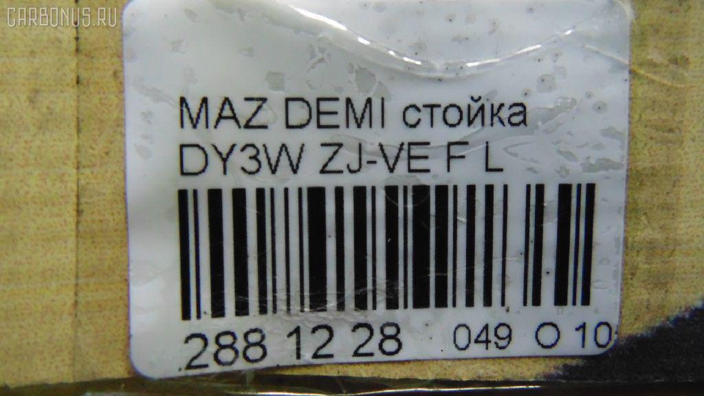 Пружина MAZDA DEMIO DY3W ZJ-VE Фото 3