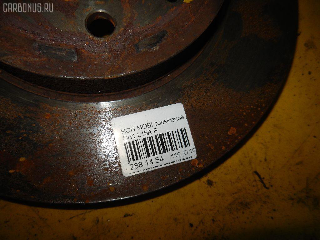 Тормозной диск HONDA MOBILIO GB1 L15A Фото 2