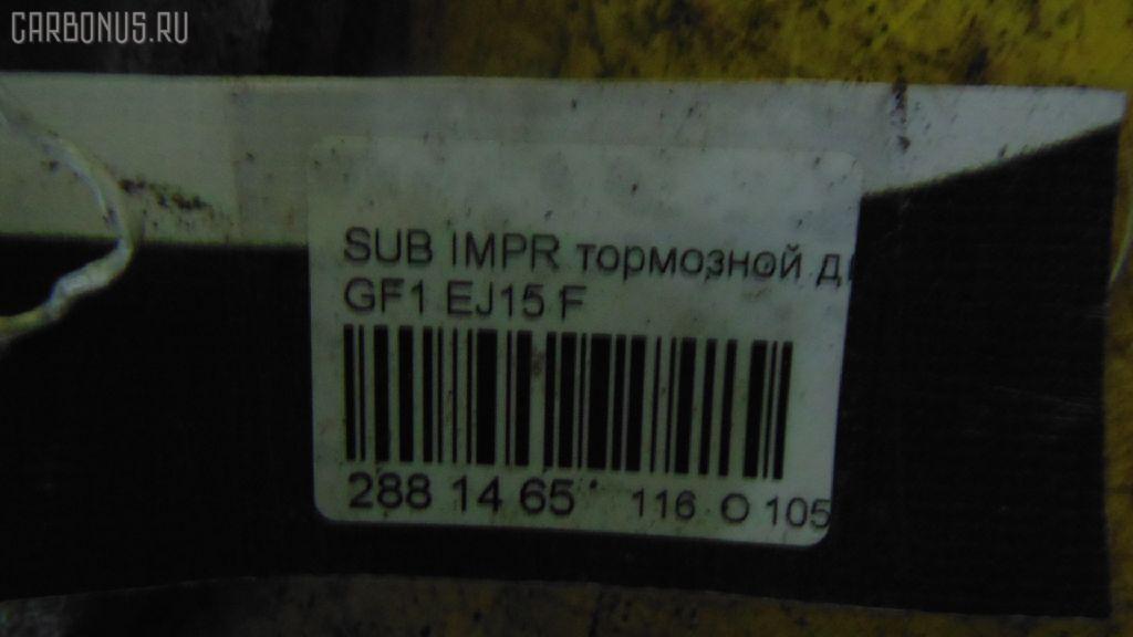 Тормозной диск SUBARU IMPREZA WAGON GF1 EJ15 Фото 3
