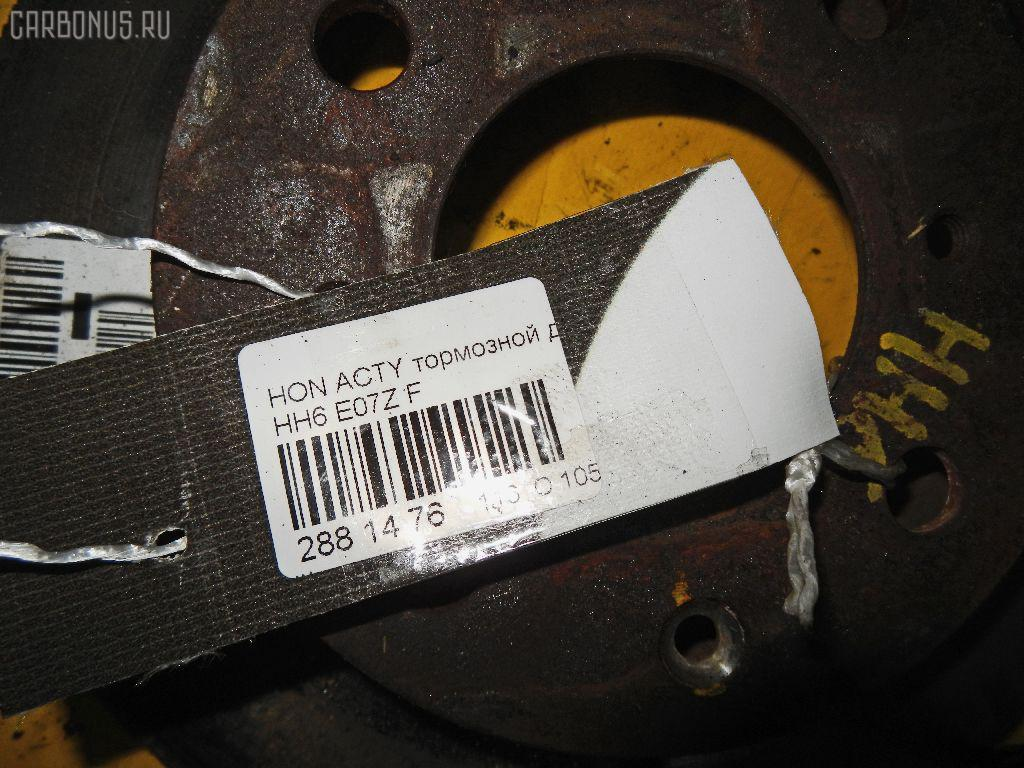 Тормозной диск HONDA ACTY HH6 E07Z Фото 2