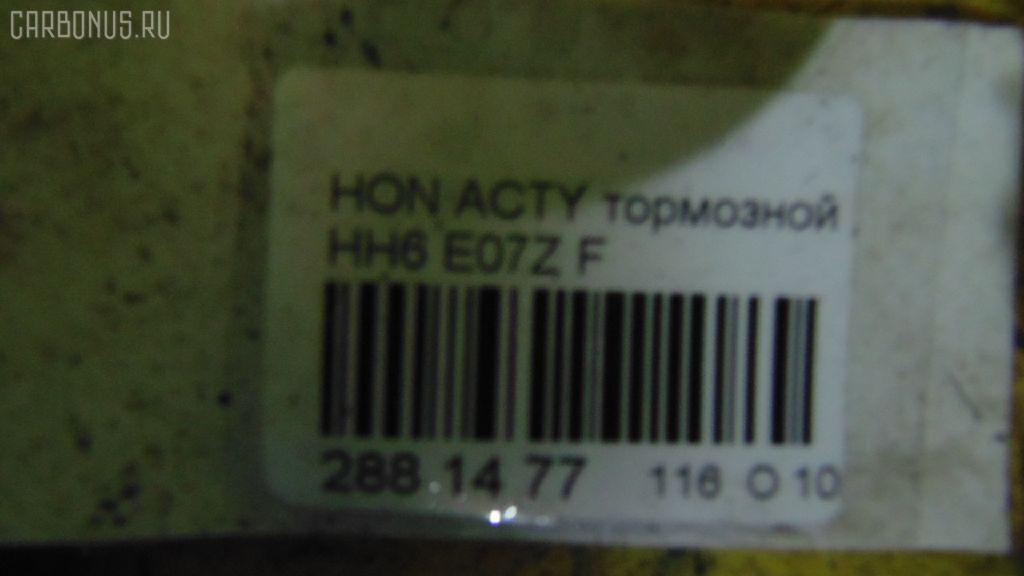 Тормозной диск HONDA ACTY VAN HH6 E07Z Фото 3