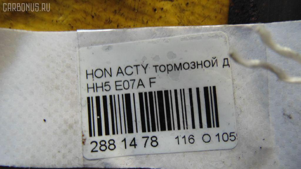 Тормозной диск HONDA ACTY HH5 E07A Фото 3
