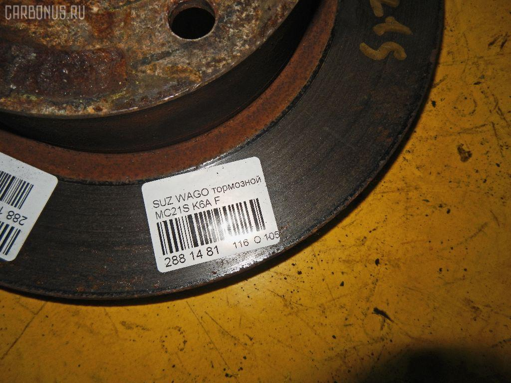 Тормозной диск SUZUKI WAGON R MC21S K6A Фото 2