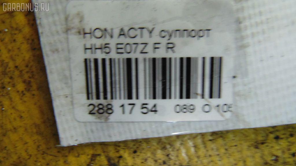 Суппорт HONDA ACTY HH5 E07Z Фото 3