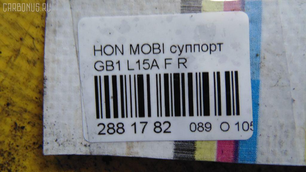 Суппорт HONDA MOBILIO GB1 L15A Фото 3