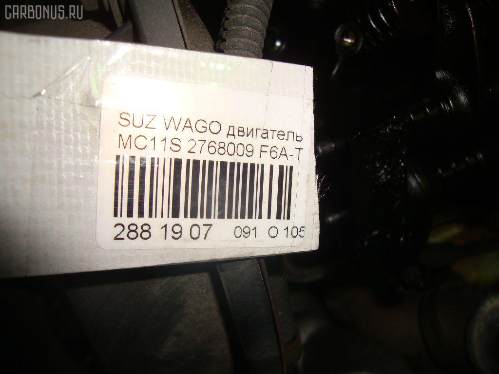 Двигатель SUZUKI WAGON R MC11S F6A-T Фото 9